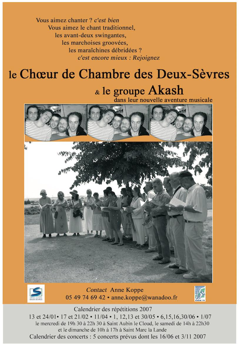 Akash 2007