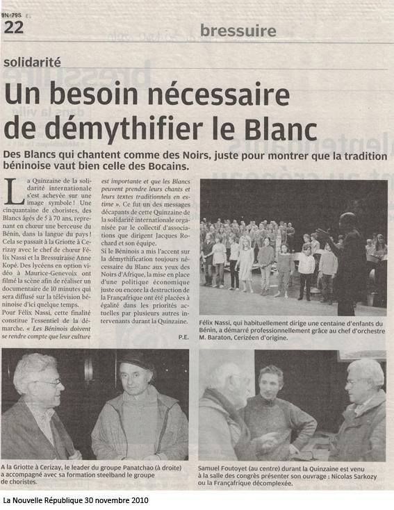 France BENIN 2